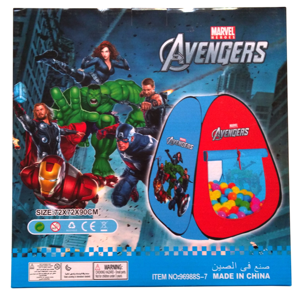 Marvel Avengers Play Tent Planet X Online Toy Store