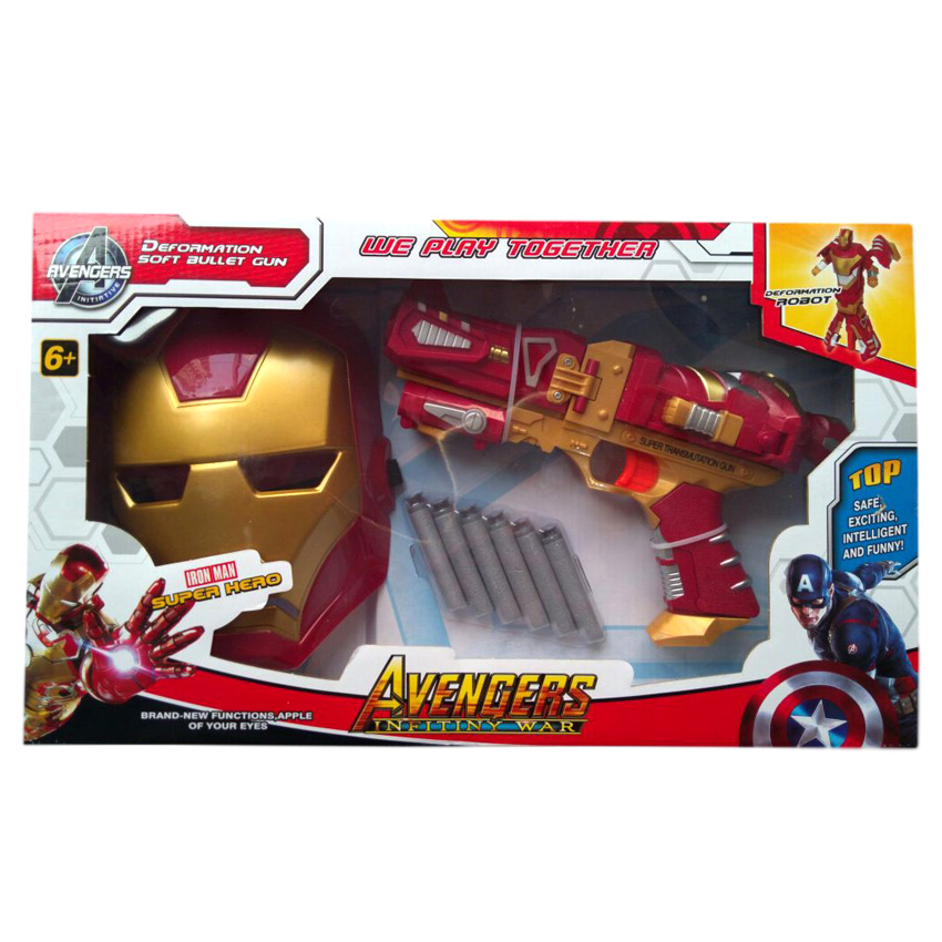 IRON MAN MASK & NERF GUN SET