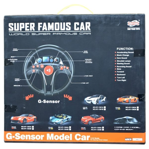 Super Famous - rc Car