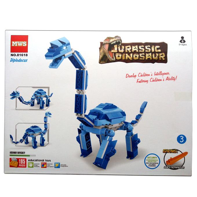 Blue Diplodocus Building Blocks